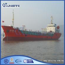 Θαλάσσια lNG πλοίο προς πώληση