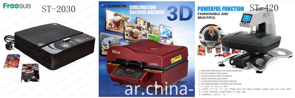 Dye Sublimation Digital Printer Printing Machine