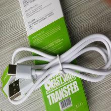 Длинных USB-Кабелей