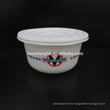 Disposable Plastic Food Container 750ml Microwave Safe