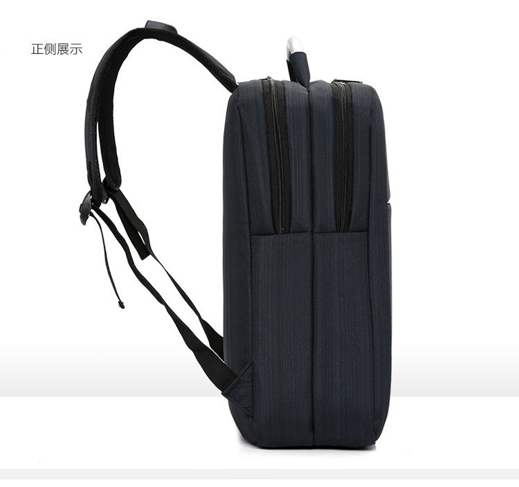 Slim Business Laptop Backpack