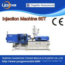 Petite machine à moulage par injection 60T pour les produits de précision option servo système fabriqué en Chine