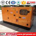 Ce, ISO aprobó el generador diesel CUMMINS 200kVA (6CTAA8.3-G2)
