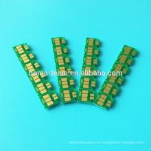 Совместимые чипы/картриджи/чип укрыватель для брата коробке LC203 LC205 LC207 LC209 чернил