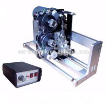 Профессиональная вертикальная автоматическая подушка HP-241C Пневматическая машина для кодирования дат