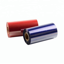 NX026 Factory Direct Resin Barcode Printer TTR ink ribbon
