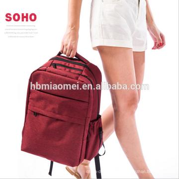 Горячий продавать хорошее качество мумия сумка мода чистый цвет рюкзак для взрослых пеленки младенца мешок 2017