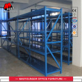 Blue Metal Add-On Medium Rack