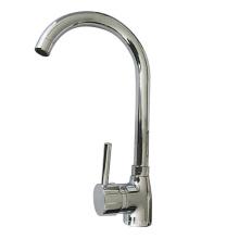 Kitchen Faucet (ZR8010-5)
