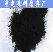 200-325mesh Wood Based Powder Activated Carbon for Sugar Decoloring