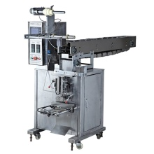 Plastic Toy Vertical Semi-Automatic Packing Machine with Bucket Chain / (AH-LDS100)