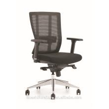 Х3-55А высокое качество и горячей продажи высокой спинкой офисные кресла