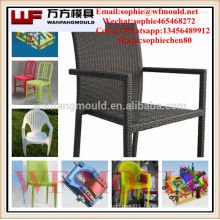resin outdoor armchair mould made in China/OEM Custom plastic injection resin outdoor armchair mold making