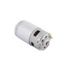 230V DC Motor For Juicer and Hand Blender