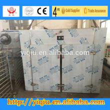GMP desiccant dry box cabinet