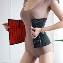 9 Steel Bone Women Latex Waist Trainer Belt