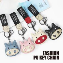 Schöne Schwein PU Mode Schlüsselanhänger
