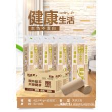 Alta calidad de lujo 3 capas de papel de pulpa de madera virgen papel higiénico rollo de papel higiénico