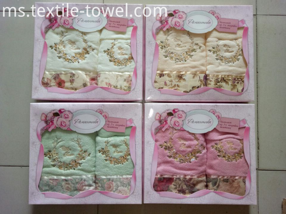 Cotton Towel Set