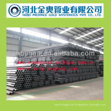 astm a179 tube and carbon or alloy seamless steel pipe