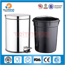 standing design stainless steel garbage can