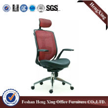 Modern China Executive Manager Swivel Mesh Office Chair (HX-Y022)