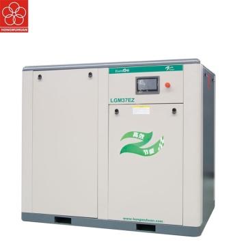 37 kw permanent magnet screw air compressor