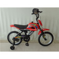 Children Motorcycle Bicycle