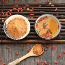 Chinese goji seeds powder