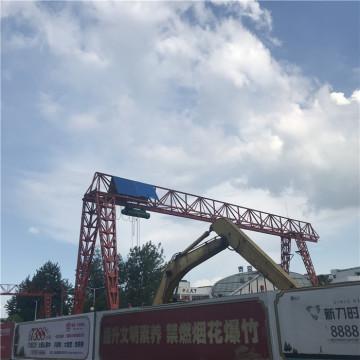 5 tonelada Single Beam Gantry Crane