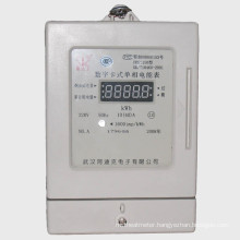 Single Phase RF Card Prepaid Electrical Meter with LCD Display