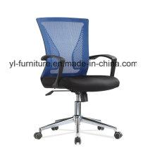 Стулья для офисных стульев Современный поворотный стул Офисная мебель Стул