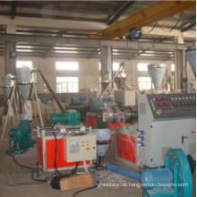 Sj120 / 28 Weich-PVC-Granulieranlage (300KG / H), Granulieranlage aus Kunststoff Maschinen-PP