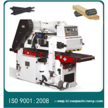 610mm Width Wood Pallet Double Sides Wood Planing Machine