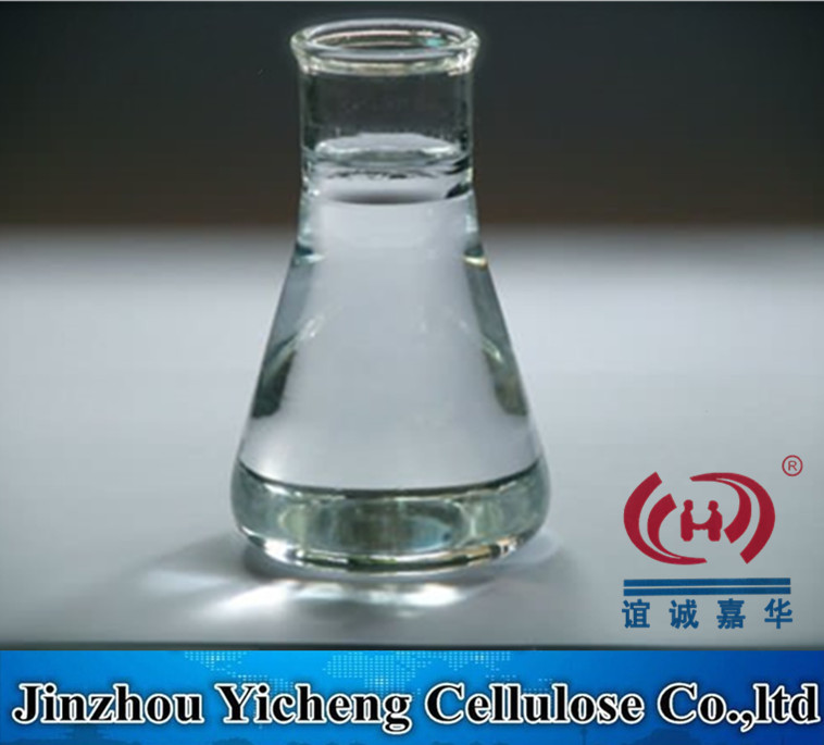 Hydroxpropyl Methyl Cellose 133