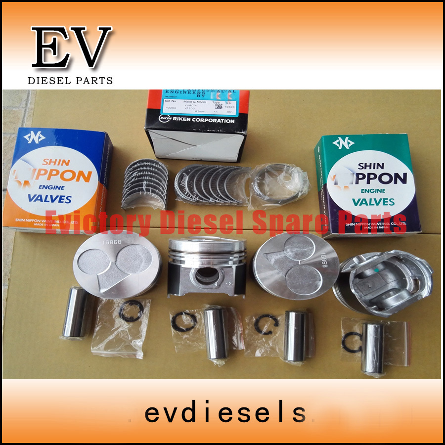V2203 piston and valve