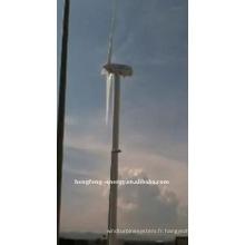 100kW vent générateur fabrication * (vent-solaire hybride, theree phase et groupe électrogène à un aimant permanent)