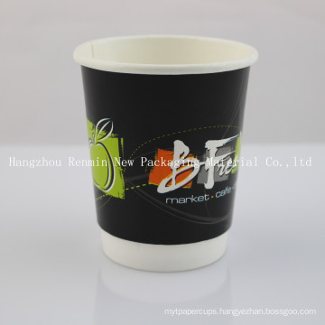 Double Wall Hot Coffee Paper Cup (2014 new type) -Dwpc-30