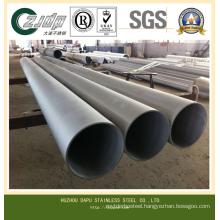 300 Series Large Diameter Seamless Stainless Steel Tube