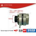 original yuchai YC4D alternador D30-3701010