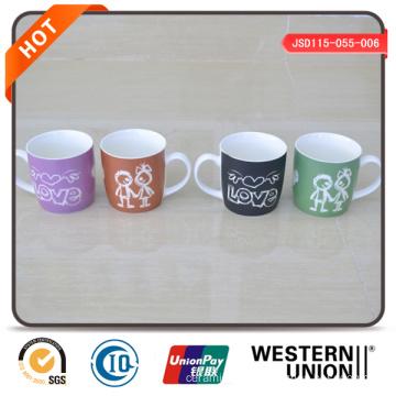 Best Fine Bone China Mug (JSD115-055-006)