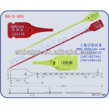 PLASTIC PULL-UP SEAL BG-S-003