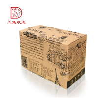 Custom recyclable wholesale farm special display packaging box