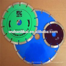 алмазный диск для резки кирпича и стеновых
