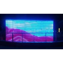Светодиодный экран для фасада с сеткой