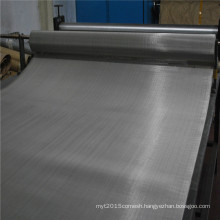 50micron stainless steel fine wire mesh screen
