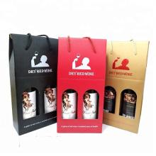 Factory Price 2 Pack Beer Wine Box Packaging Carry