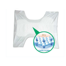 Dry+Surface+Nonwoven+Ultra+Thick++Adult+Diapers
