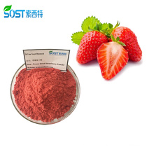 100% Natural Good Taste Bulk Freeze Dried Strawberry Powder
