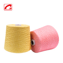 cotton cashmere blend knitting yarn